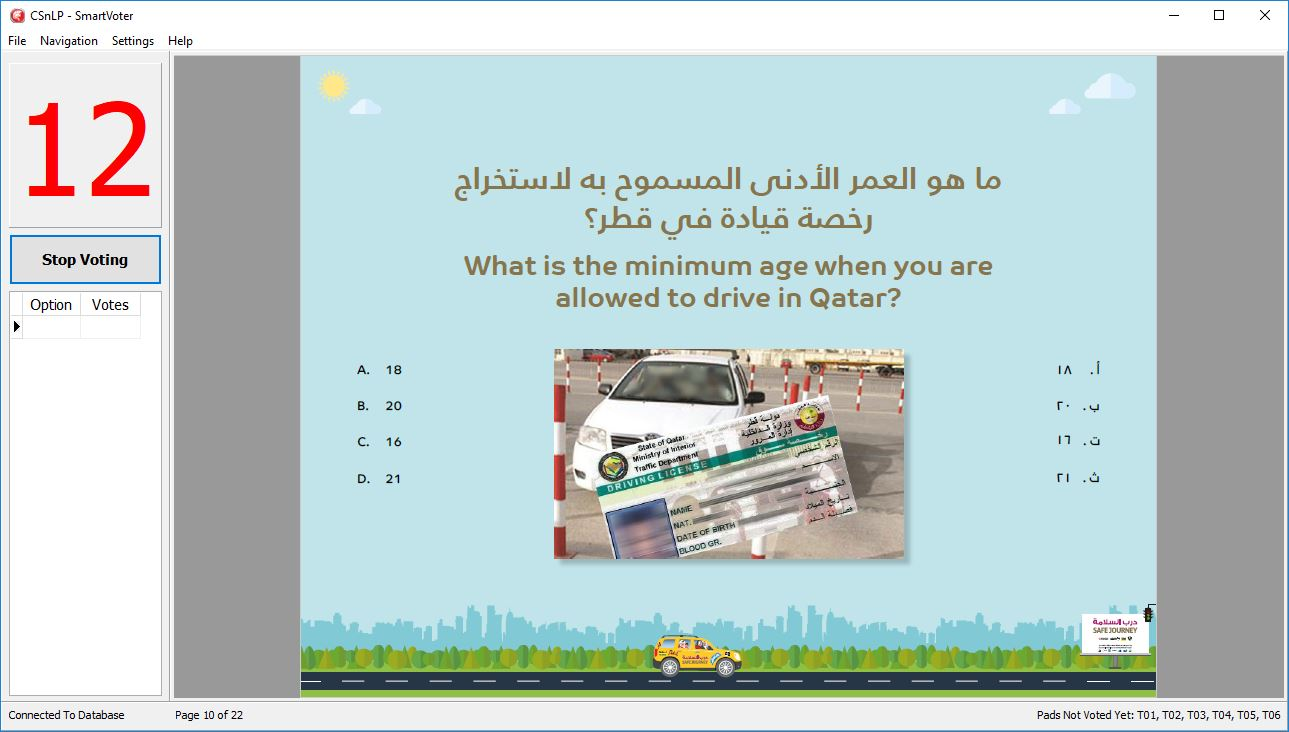 Bosphorus Solutions - Interactive Classroom - Over 16 Years Old Quiz